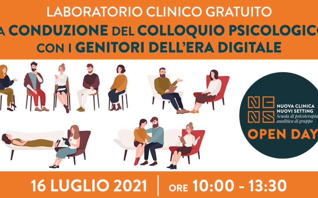 La conduzione del colloquio psicologico con i genitori dell'era digitale | OPEN DAY 16 luglio 2021